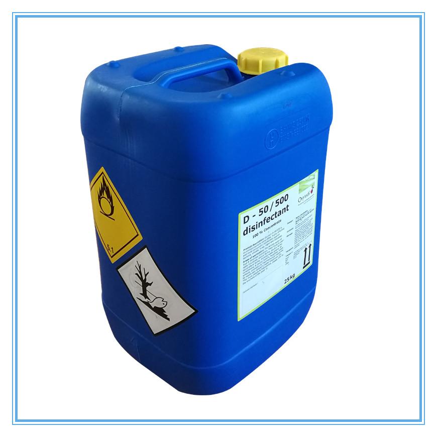 【供应】济南价位合理的食品行业消毒剂 食品加工设备消毒