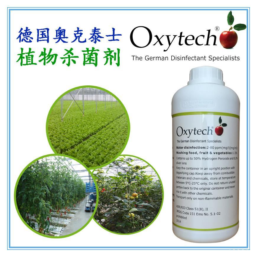 济南实惠的蔬菜水果消毒剂销售-土壤杀菌