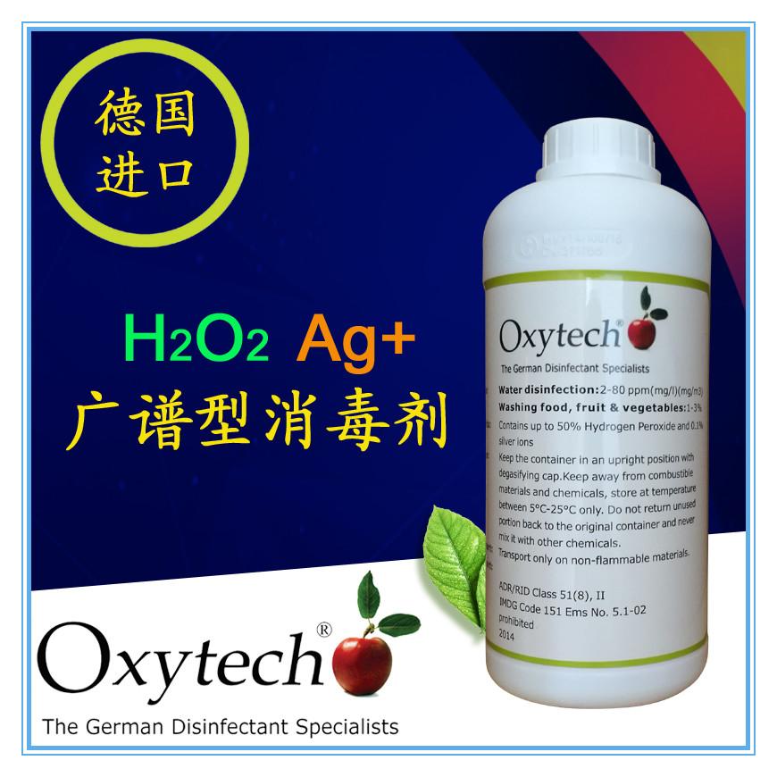 【供应】济南价位合理的消毒剂|循环水杀菌灭藻剂