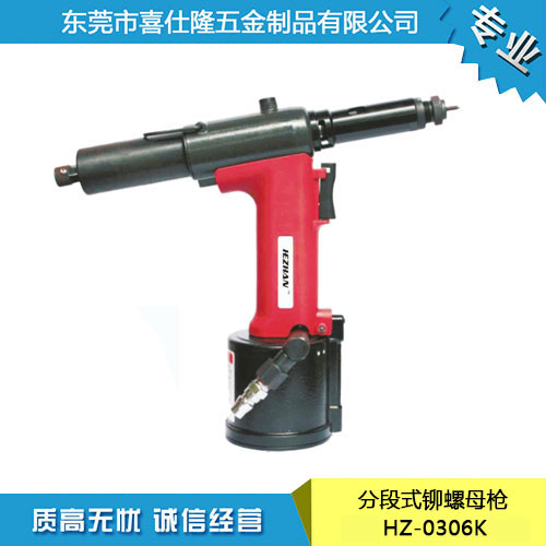 惠州气动铆钉-喜仕隆五金制品提供质量硬的气动铆钉