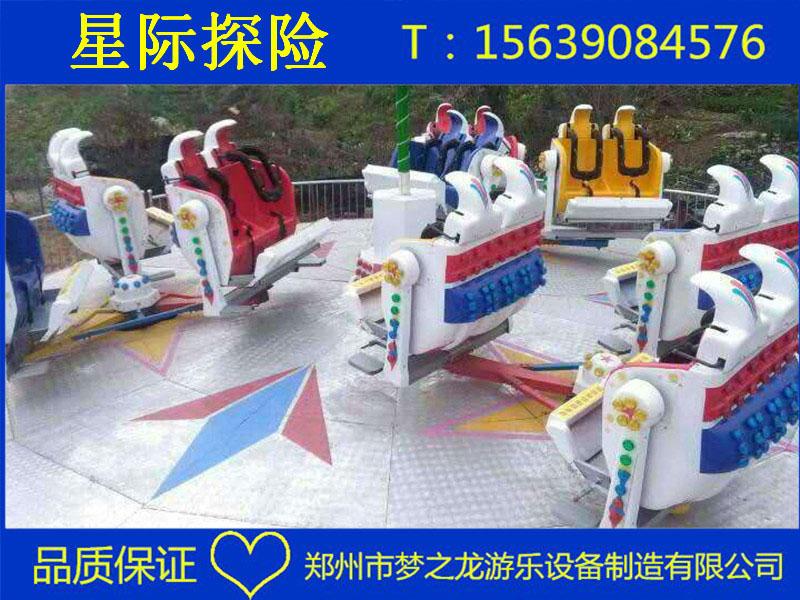 郑州星际探险专业厂商-北京星际探险游乐设备