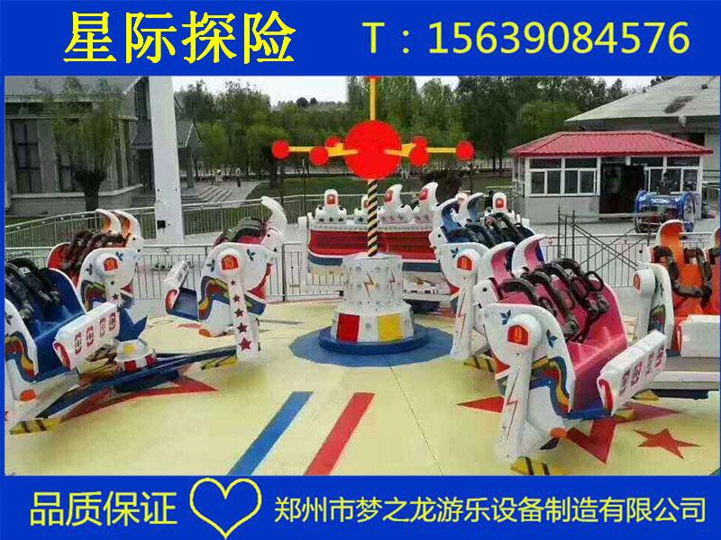 吉林星际探险游乐设备,供应郑州星际探险