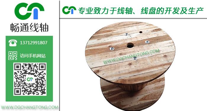 广东电缆盘厂家有什么特色|常平电缆盘