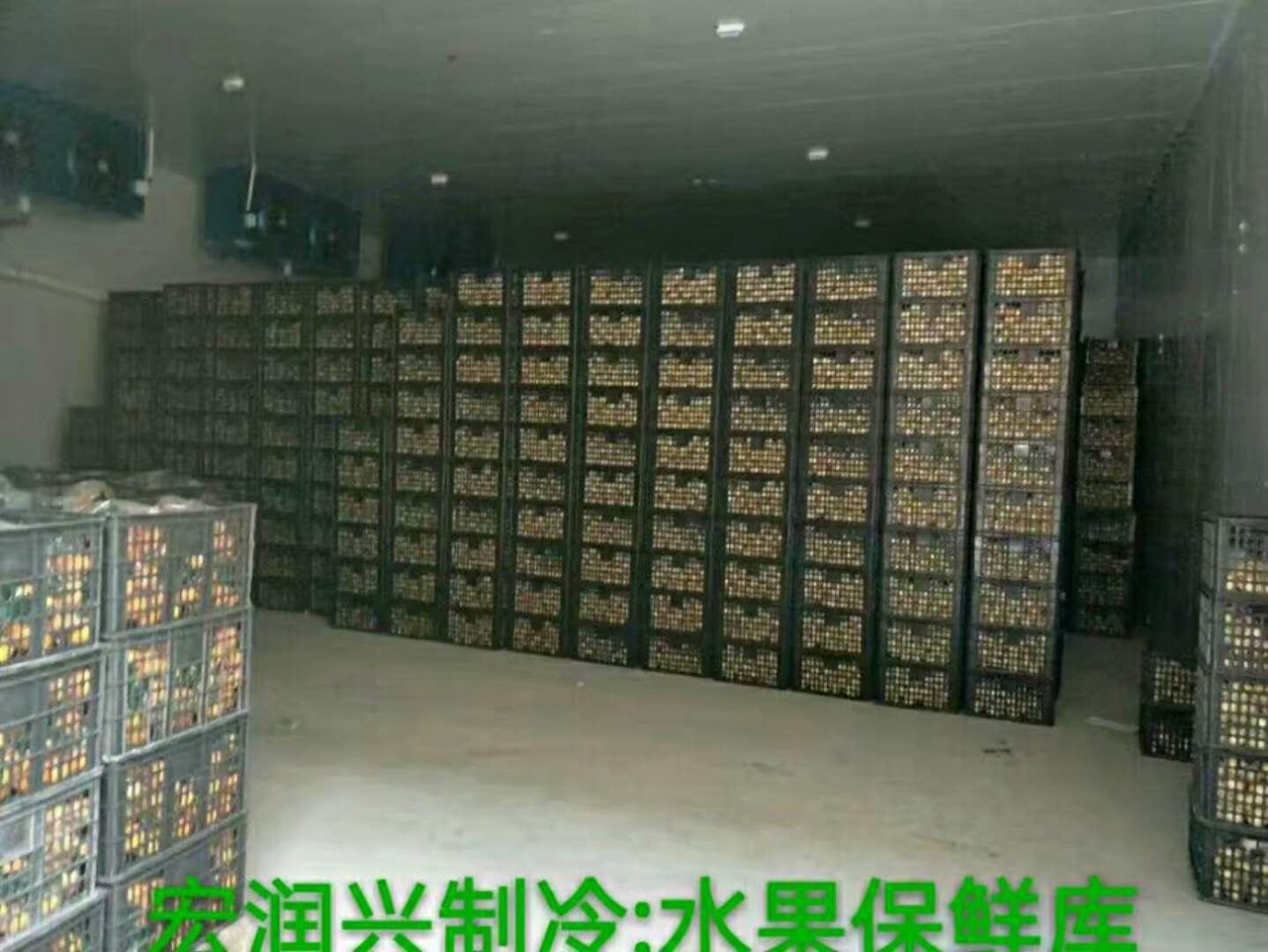 吉安井冈山水果冷库安装维修要注意的问题有哪些