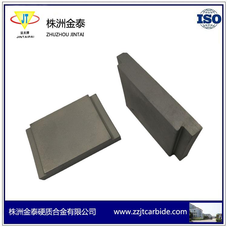 硬质合金板材批发_株洲金泰提供株洲地区实用的硬质合金板材