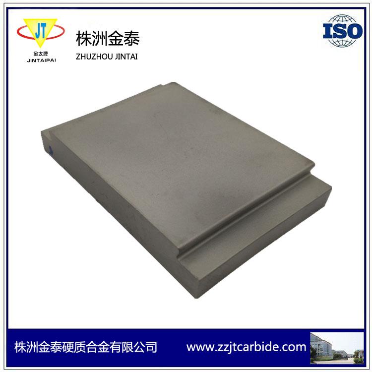 特色的硬质合金板材|哪有供应好的硬质合金板材