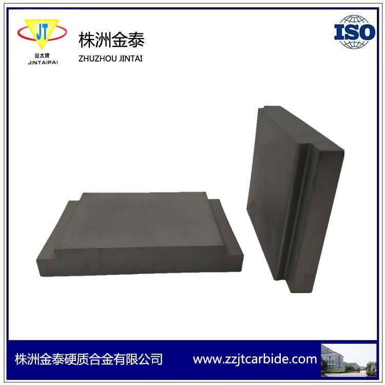 上等硬质合金板材|株洲具有口碑的硬质合金板材生产厂家