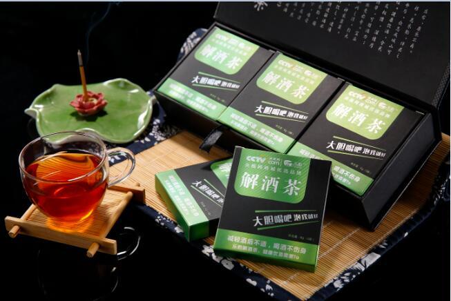 樂食科技-實力可靠的解酒茶經銷商 解酒產品