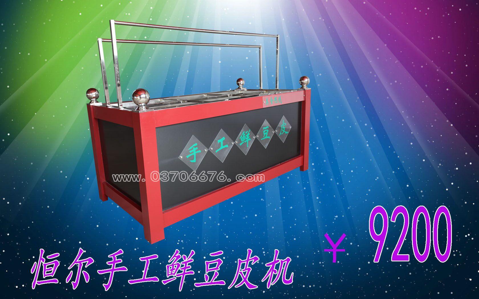 厂家批发油豆皮机 上等恒尔-1型油豆皮机恒尔机械供应