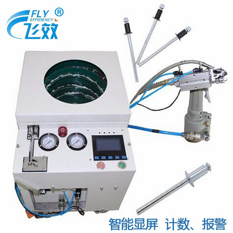 广东优质自动抽芯铆钉机厂家自动抽芯铆钉机批发