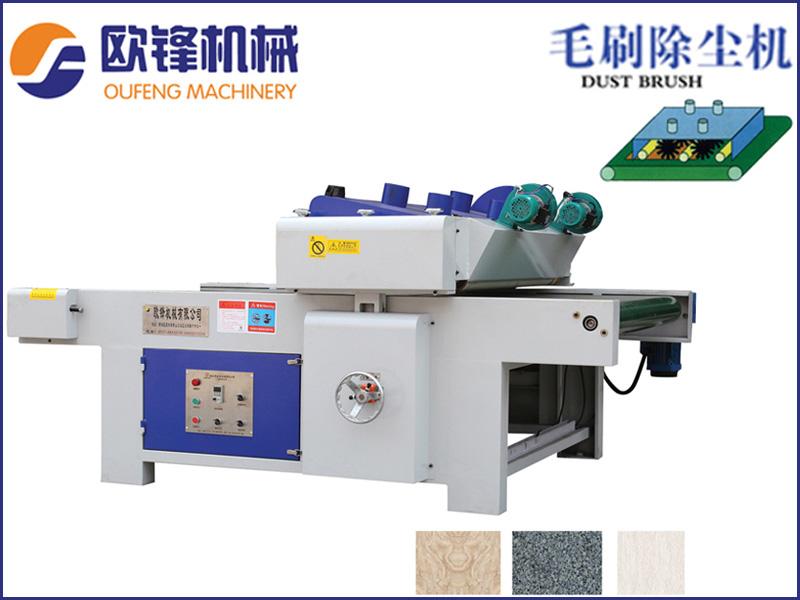 背景墙UV光油机——【推荐】欧锋机械供应封釉机