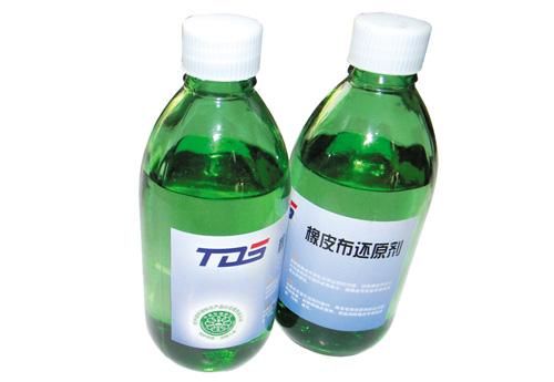 丰瑞阳光_出色的TDS橡皮布还原剂供应商|TDS橡皮布还原剂价格行情