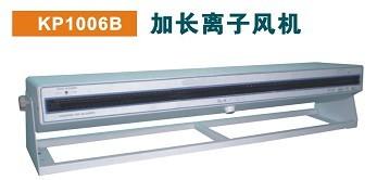 深圳质量好的消除静电离子风枪推荐——离子风机怎么用