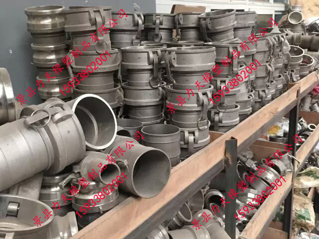 力天橡塑制品提供有品质的搬把式快速接头_四川搬把式快速接头