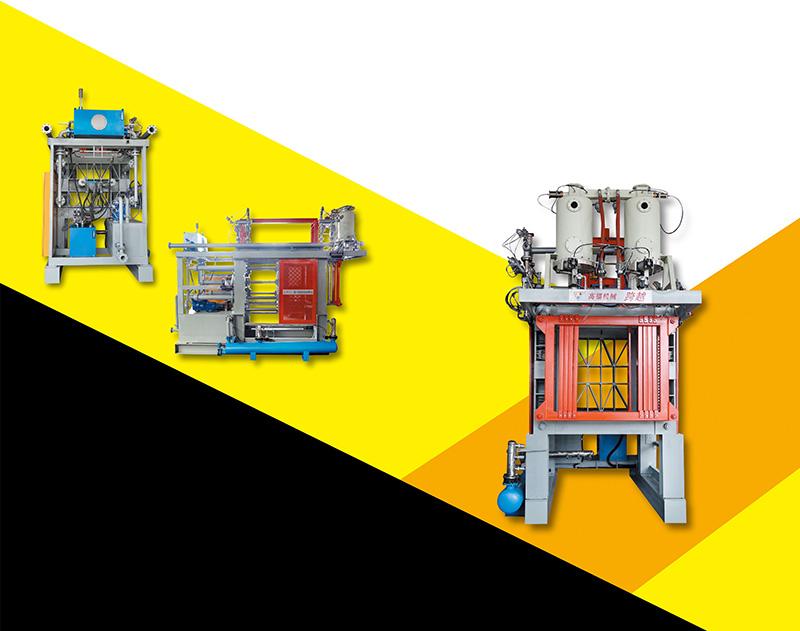 epp全自动成型机厂家|杭州质量良好的epp成型机哪里买
