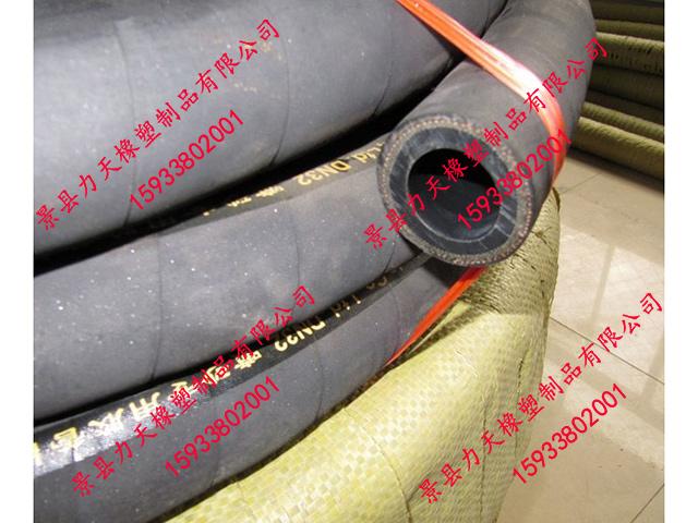 批发喷砂用耐磨胶管-衡水喷砂用耐磨胶管哪家好