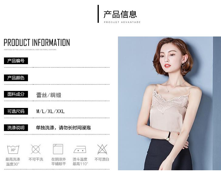 新款背心推薦-女裝吊帶背心代理加盟