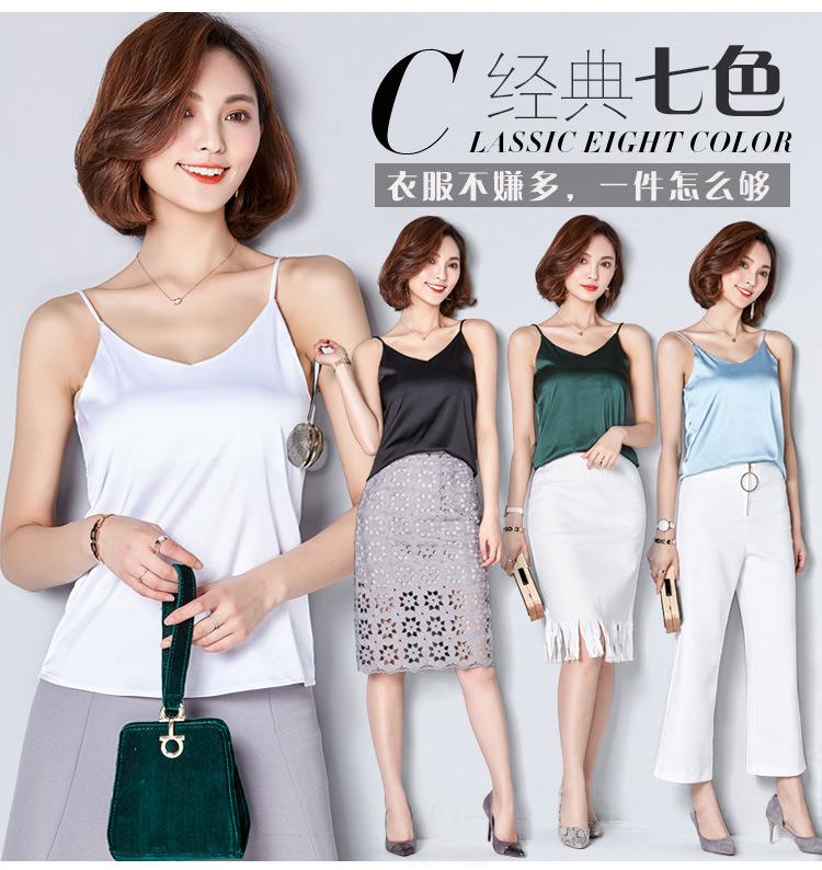 打底衫批发供应厂家,女装品牌尾货哪个生产商好,推荐广州美御
