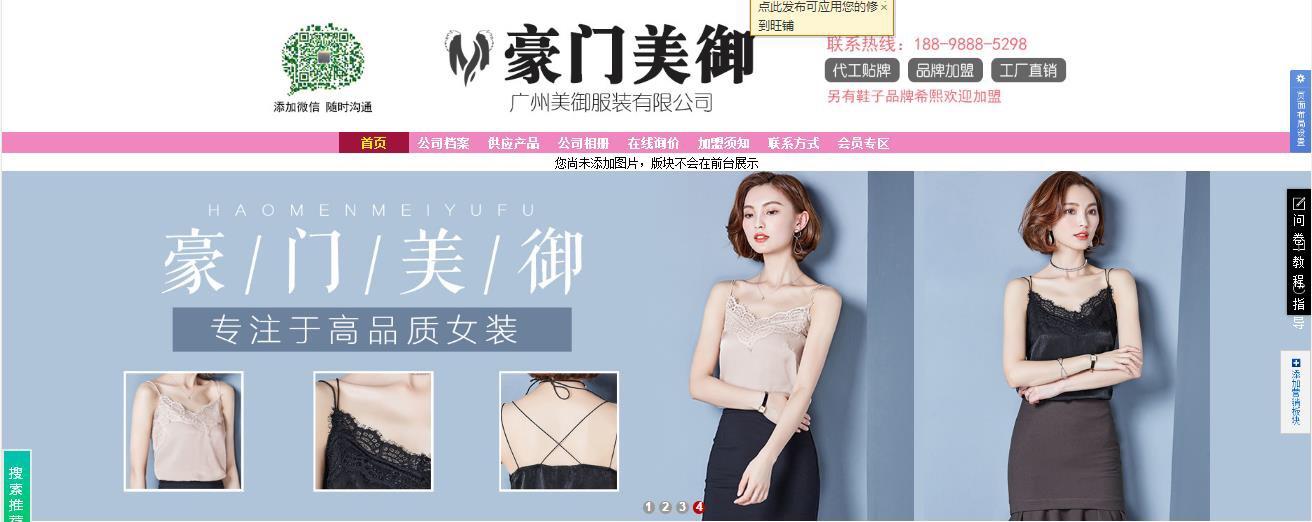 广东打底衫批发-实惠的女装品牌尾货推荐