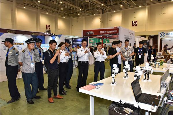 互联网+生活科技博览会公司哪一家好-互联网+生活科技博览会市场