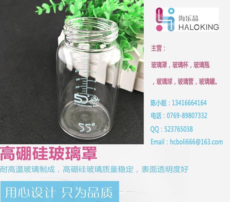 高埗玻璃瓶厂,优质玻璃瓶生产厂家
