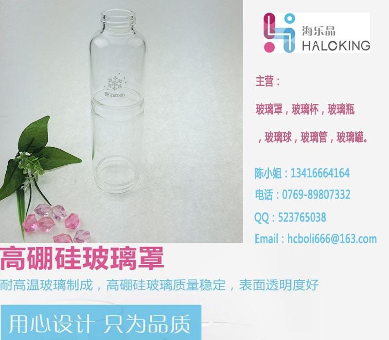 信誉好的玻璃瓶生产厂家[推荐] 中山玻璃瓶厂