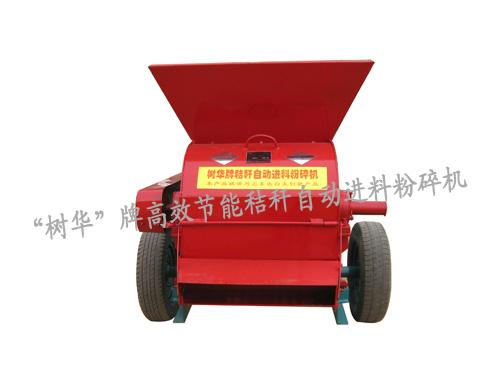 自动进料粉碎机供应-临沂划算的自动进料粉碎机批售