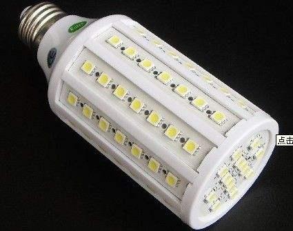 北海LED路灯-供应来宾广西LED灯具