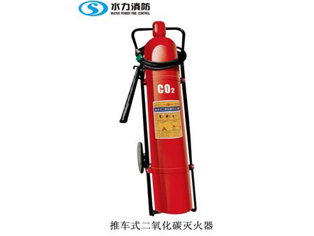 锦州灭火器,供应沈阳价格合理的沈阳灭火器