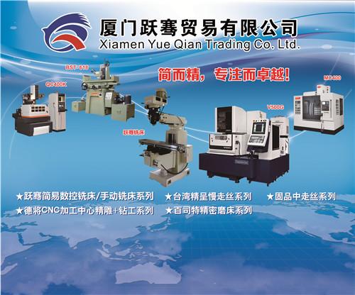 钻攻机-专业的台湾德将加工中心在厦门