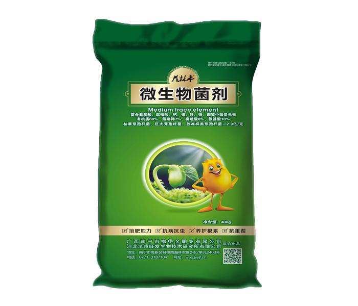 來賓有口碑的微生物菌劑|價位合理的南寧微生物菌劑就在建業有機肥料廠