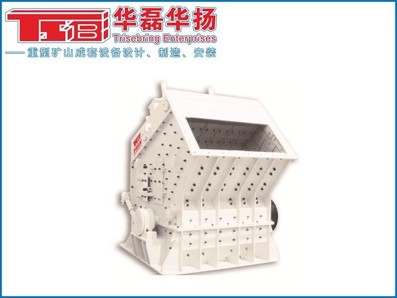 GD系列旋盘式破碎机-广东可靠的破碎机供应商是哪家