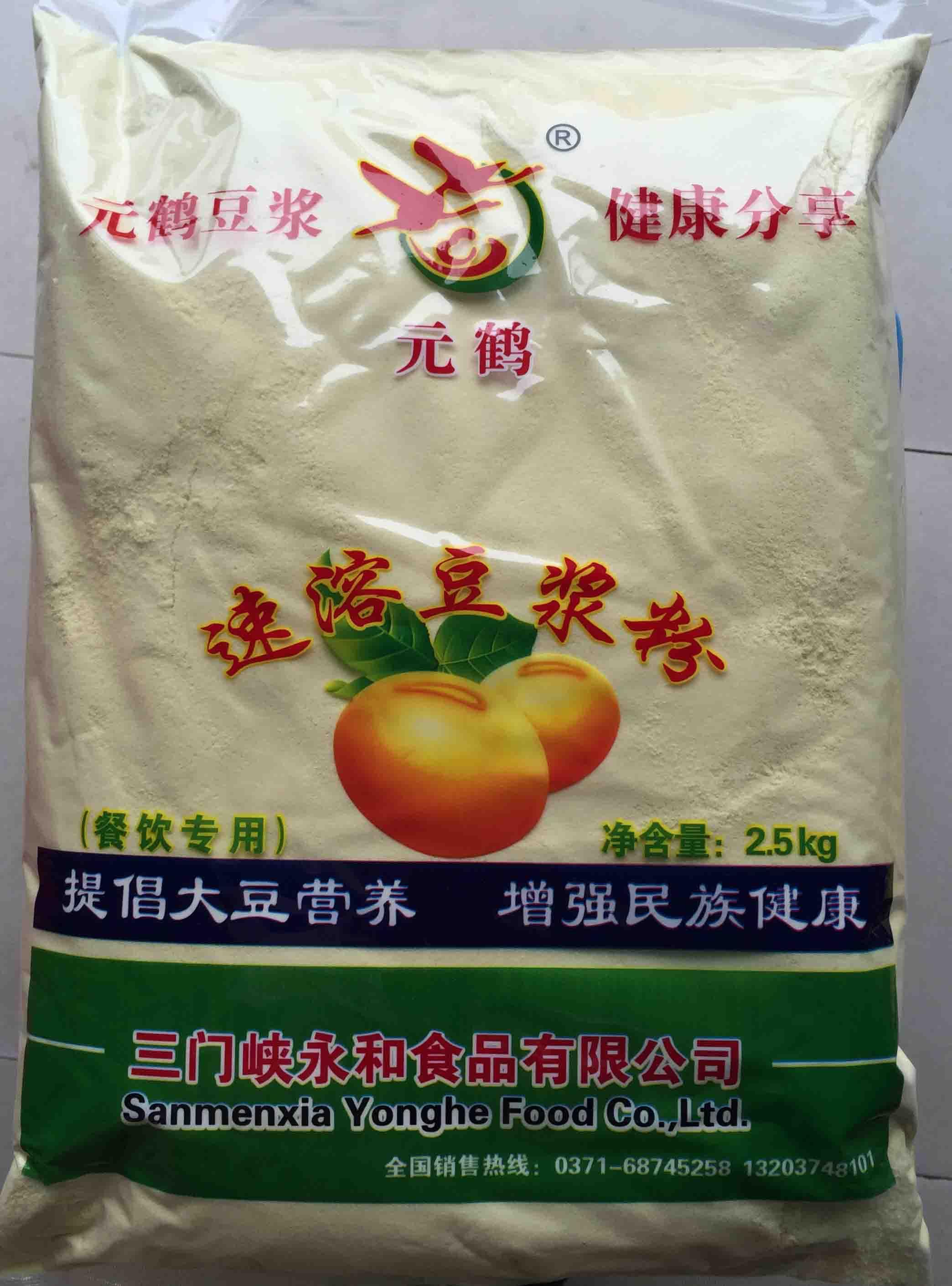 信誉好的湖北餐饮豆浆粉厂家-黄冈餐饮豆浆