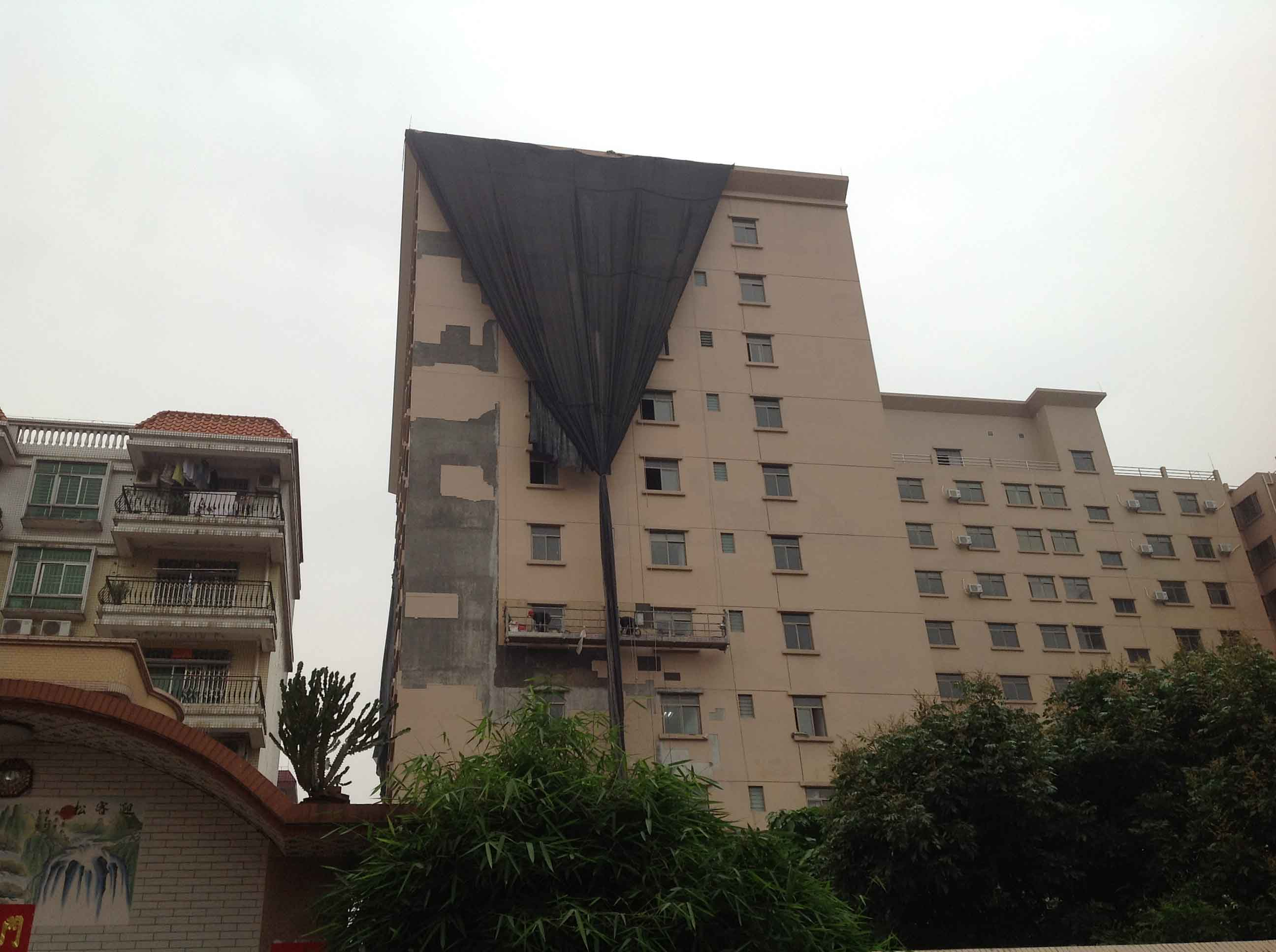 同城的外墙维修——广州外墙空鼓开裂脱落维修服务公司推荐