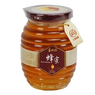 专业生产蜂蜜瓶_好用的蜂蜜瓶,晶辉玻璃提供