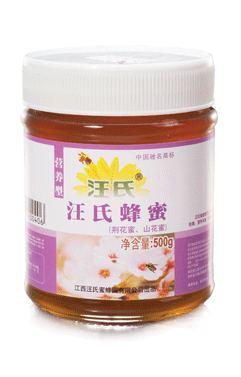 中国蜂蜜瓶-江苏物美价廉的蜂蜜瓶推荐