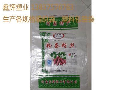新乡食品包装袋批发 哪里能买到实惠的食品袋