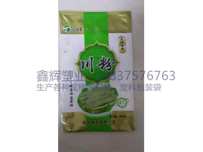 郑州食品包装袋-平顶山食品袋哪个公司好