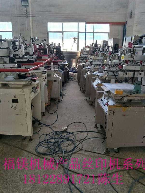 广州二手丝印机|专业二手丝印机报价