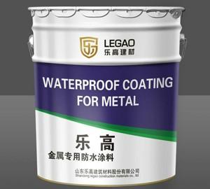金属屋面防水涂料生产厂家