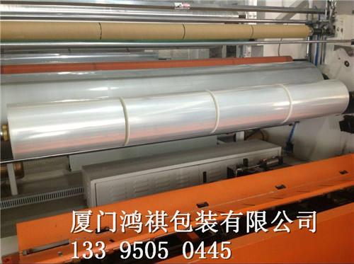 厦门收缩膜代理加盟-荐_鸿祺包装优惠的缠绕膜供应