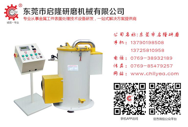 东莞价位合理的脱水烘干机哪里买,脱水烘干机厂家