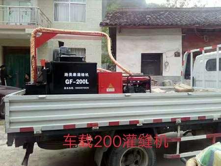 西安灌缝机选西安路康工程_价格优惠——灌缝机批发价格