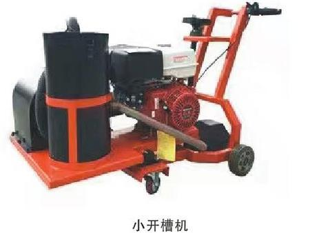 开槽机价格_西安路康工程提供优惠的开槽机
