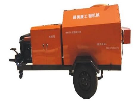 沥青再生机供应厂家-西安路康工程价格划算的沥青再生机出售