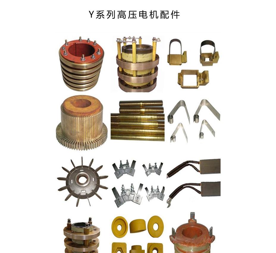 西安电机零部件型号|西安电机零部件品牌推荐|西安电机配件厂
