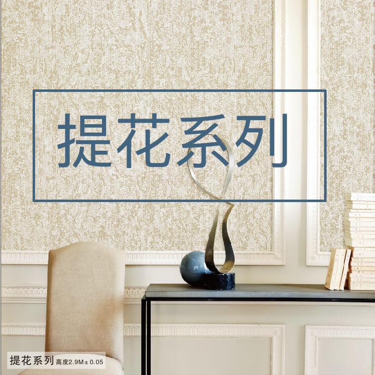 提花墙布厂家销售——上绣佳纺织,买价位合理的工程墙布