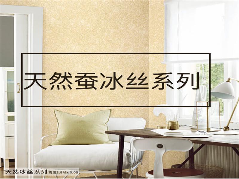 厂家批发蚕丝墙布|专业工程墙布,绣佳纺织供应
