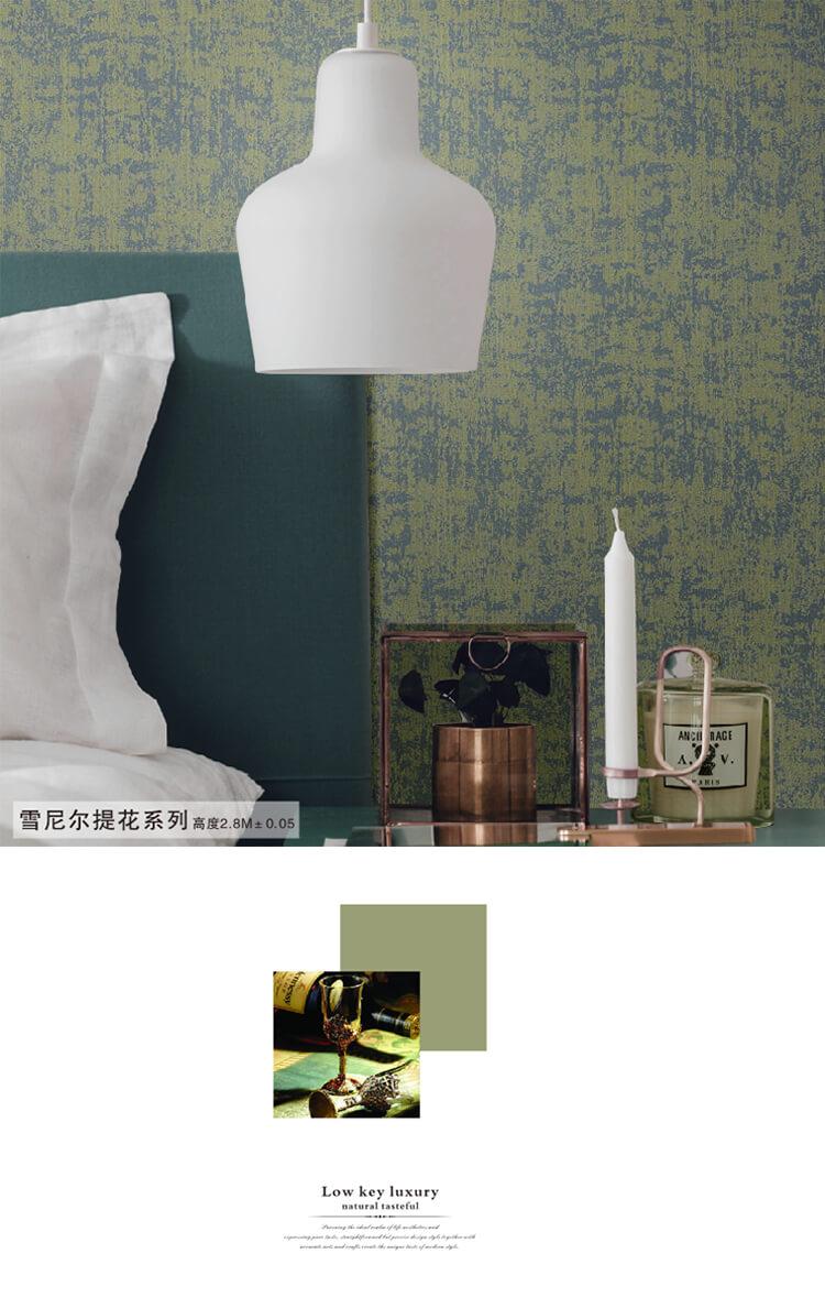 绣佳纺织提供优质雪尼尔墙布产品,雪尼尔墙布生产厂家