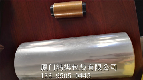 宁德PVC收缩膜厂家|鸿祺包装为您提供销量好的收缩膜